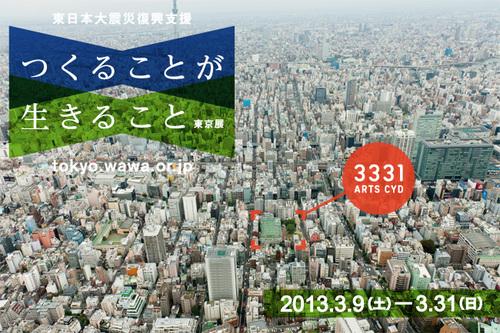 wawa_01.jpg