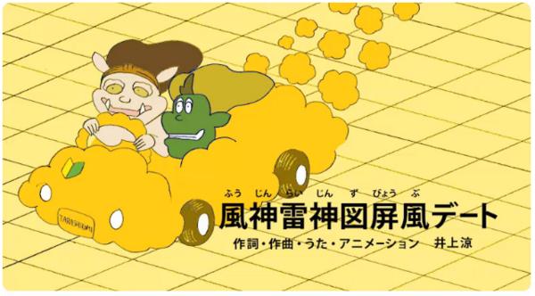 スクリーンショット(2014-07-05 9.46.30).png