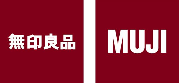 LogoMUJI.jpg