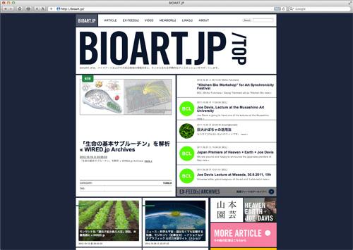 bioart.jpg