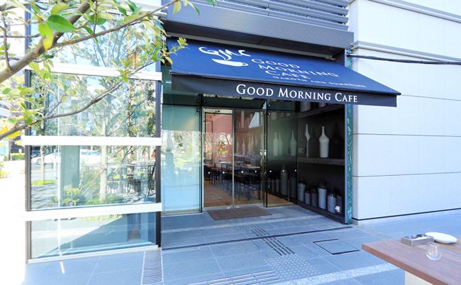 goodmorningcafe_1.jpg