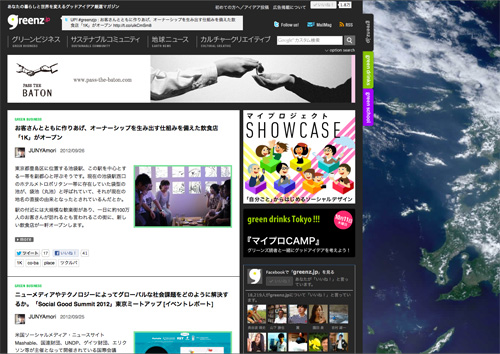 greenz01.jpg