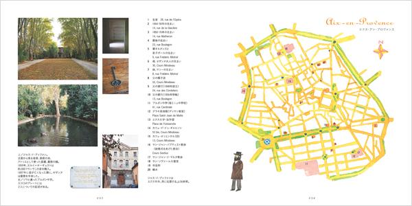 hayashi_book_04.jpg