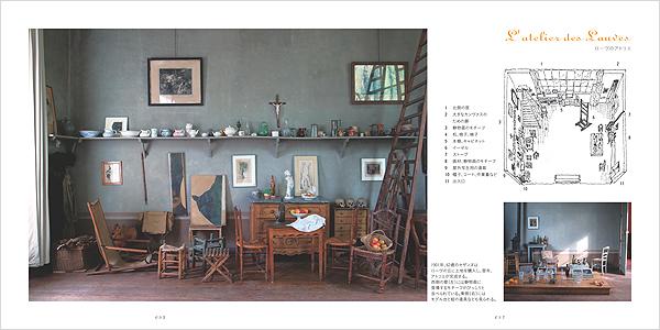 hayashi_book_05.jpg