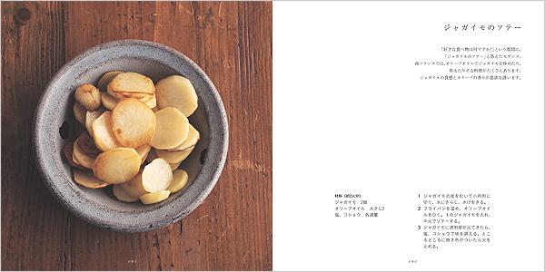 hayashi_book_07.jpg