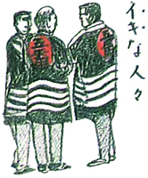 滝口正哉(文学博士/東京都公文書館専門員)