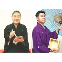 柳家小袁治(落語家)/鏡味仙志郎(太神楽)